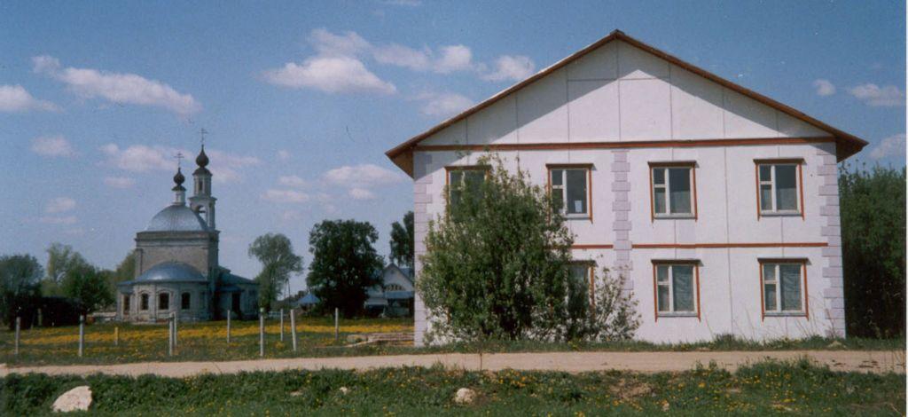 Реабилитационный центр ерино