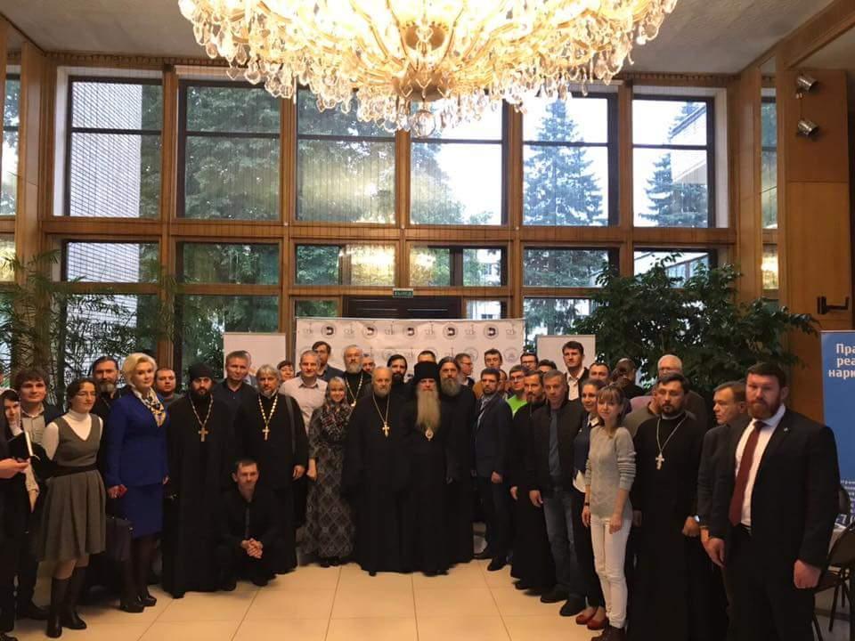 Первый всероссийский слет православных реабилитационных центров завершил свою работу | Координационный центр по противодействию наркомании